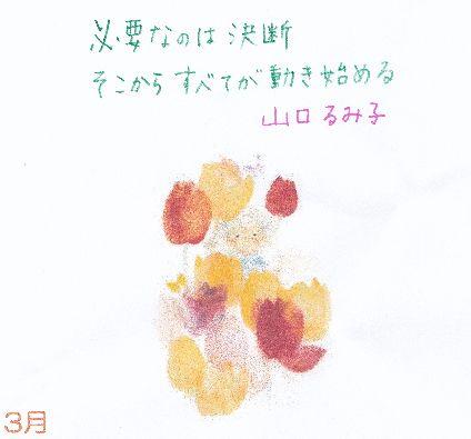 img_20190221_0002